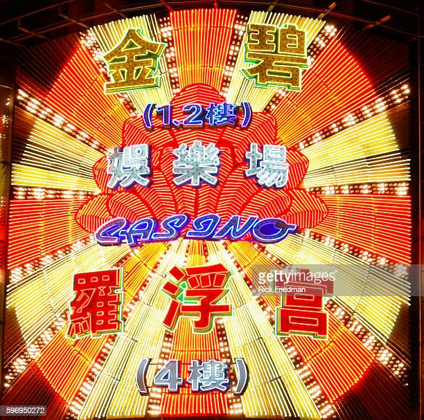 A neon sign for a Casino in Macau Macau a Special Administrative Region of China is allowed its own governance and economic policy surpassed Las...