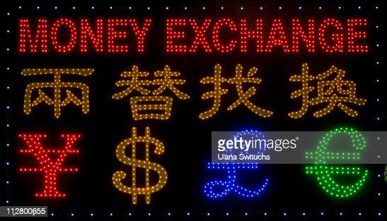 Neon Sign : Stock Photo