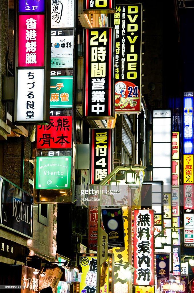 Neon Signboard : Stock Photo