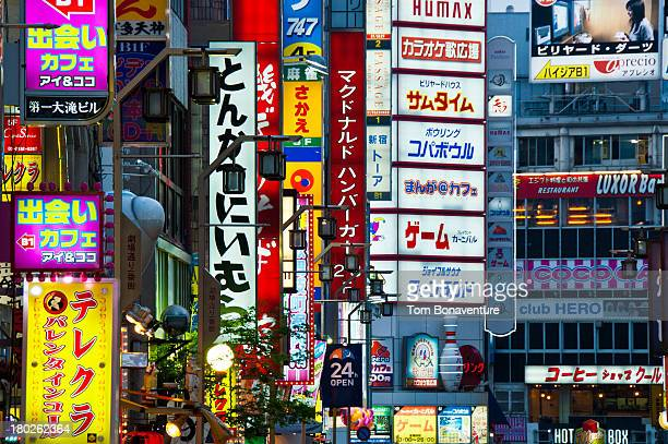 Neon signs in Kanbukicho