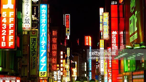 A neon signs in Shinjuku, Tokyo at Night