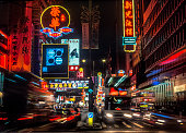 colorful neon signs on Nathan Road Kowloon Hong Kong at night