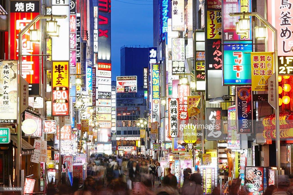 Neon signs, Shinjuku, Tokyo, Japan