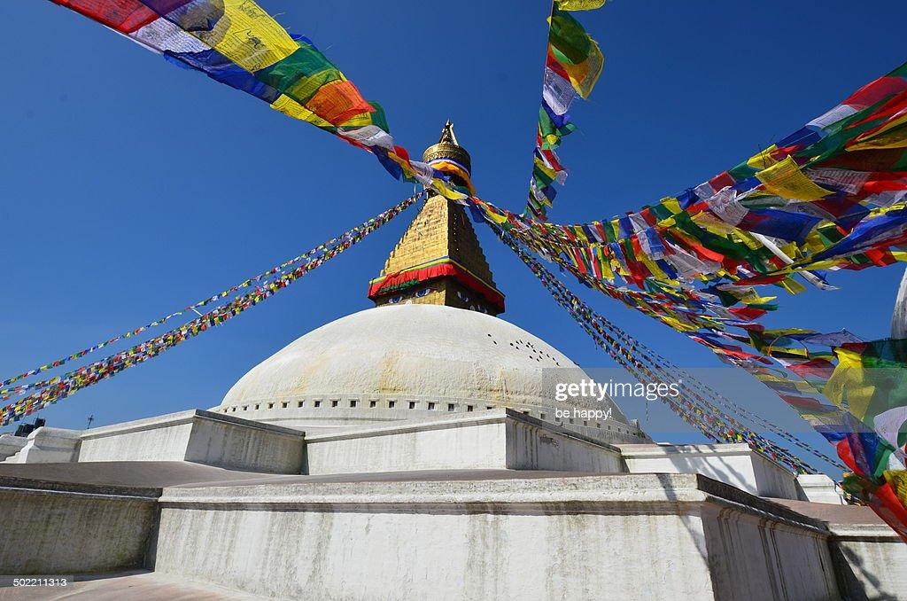 Nepal kathmandu boudhanath colorful flags