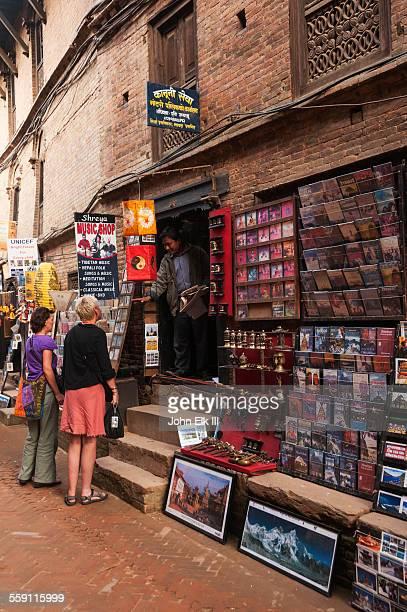 Nepalese music store
