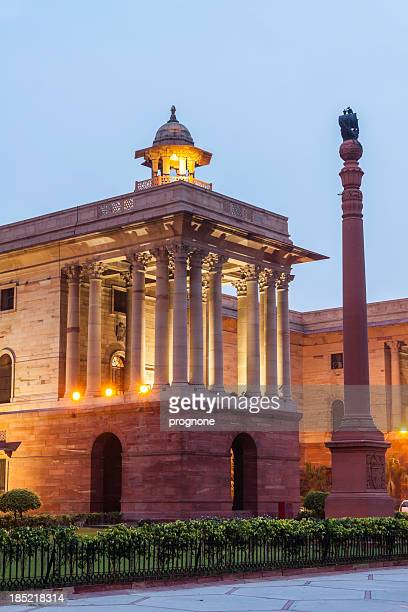 New Delhi President House at night
