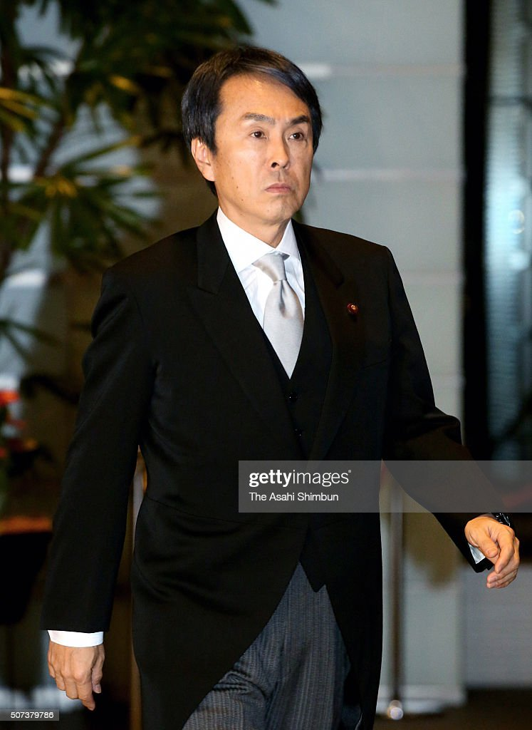 New economy minister <a gi-track='captionPersonalityLinkClicked' href=/galleries/search?phrase=Nobuteru+Ishihara&family=editorial&specificpeople=2258645 ng-click='$event.stopPropagation()'>Nobuteru Ishihara</a> is seen on arrival at Prime Minister Shinzo Abe's official residence after the appointment ceremony on January 28, 2016 in Tokyo, Japan. Amari announced his resignation on Jan. 28 to take responsibility for a bribery scandal but insisted the 1 million Japanese yen (8,400 U.S. dollars) he received from a construction company was clean.