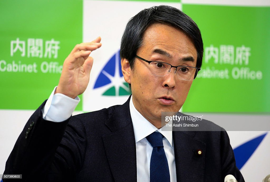 New Economy Rivitalization Minister <a gi-track='captionPersonalityLinkClicked' href=/galleries/search?phrase=Nobuteru+Ishihara&family=editorial&specificpeople=2258645 ng-click='$event.stopPropagation()'>Nobuteru Ishihara</a> speaks during a press conference on January 29, 2016 in Tokyo, Japan. Akira Amari resigned his post after the bribery scandal.