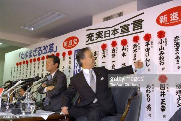 New Frontier Party President Toshiki Kaifu smiles during a press conference as the vote counting continues at the party headquarters on July 23 1995...