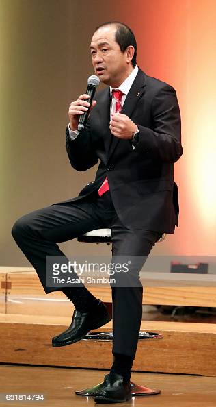 New head coach Yahiro Kazama speaks during the Nagoya Grampus team unveiling event on January 15 2017 in Nagoya Aichi Japan
