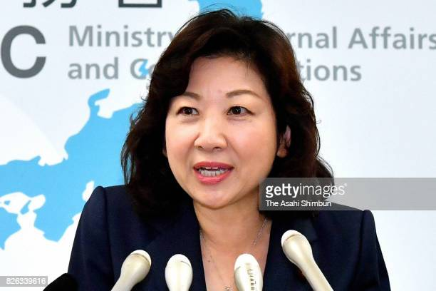 New Internal Affiars Minister Seiko Noda speaks during a press conference at the internal Affiars Ministry on August 4 2017 in Tokyo Japan