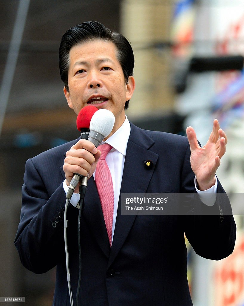 New Komeito leader Natsuo Yamaguchi makes a street speech on December 4, 2012 in Yokohama, Kanagawa, Japan. The general election capmaign officially began for December 16, with the election issues such as nuclear power energy, economy growth and Trans Pacific Partnership negotiations.