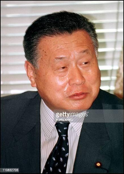 New Prime Minister Of Japan Mr Yoshiro Mori In Tokyo Japan On April 04Th 2000 New Prime Minister of Japan Mr Yoshiro Mori