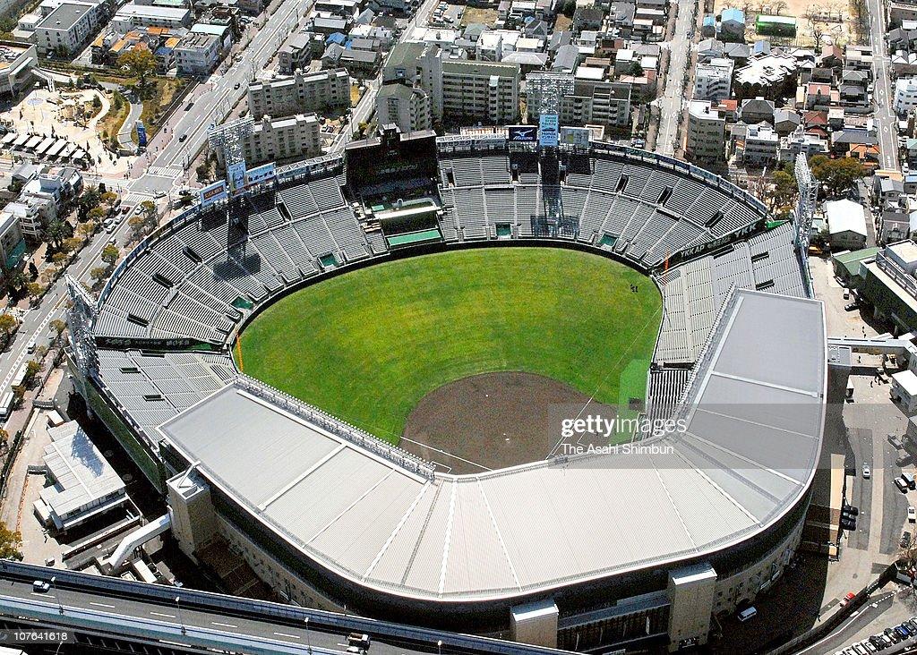 New silver roof construction work is completed at Hanshin Koshien Stadium on March 15 2009 in Nishinomiya Hyogo Japan