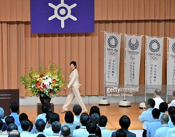 New Tokyo Metropolitan Governor Yuriko Koike addresses to staffs at the Tokyo Metropolitan headquarters on August 2 2016 in Tokyo Japan