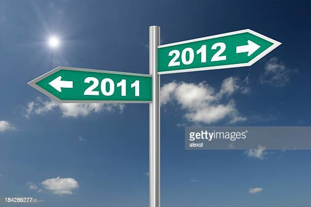新年の交差点