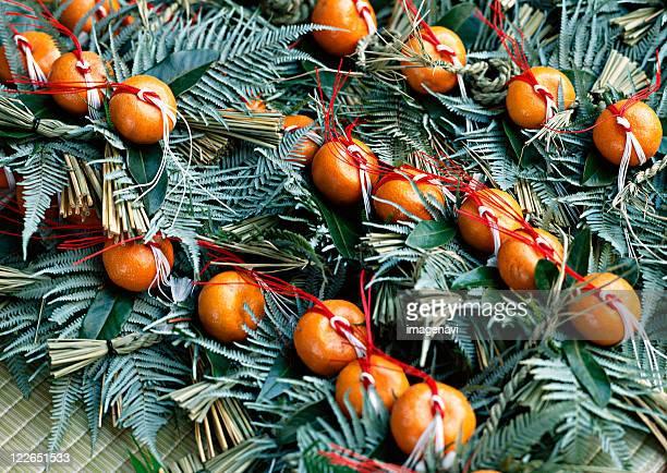 New Year Holidays Decoration