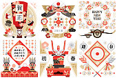 New year's card Japanese style illustration design image material 'Happy new year'