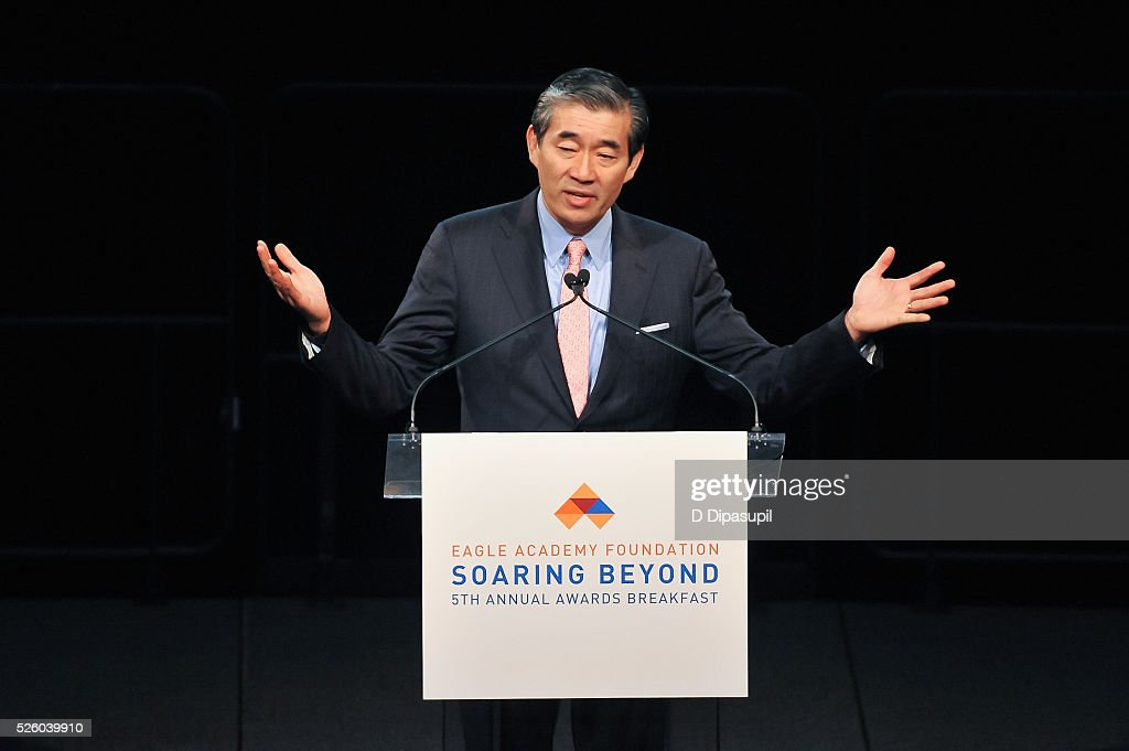 New York Life president John Kim speaks onstage during the 2016 Eagle Academy Foundation Fundraising Breakfast at Gotham Hall on April 29, 2016 in New York City.