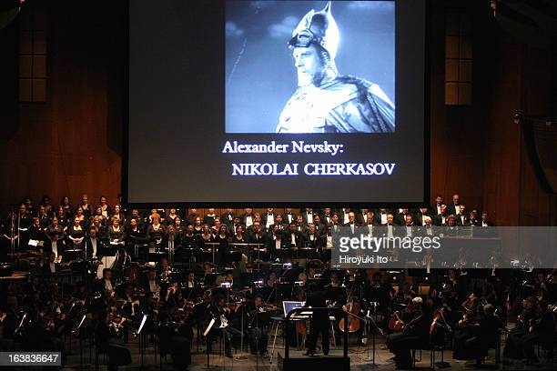 New York Philharmonic performing Sergei Prokofiev's 'Alexander Nevsky' to the film by Sergei Eisenstein at Avery Fisher Hall on Thursday night...