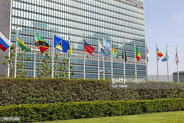 New York - United Nations # 4 XXXL