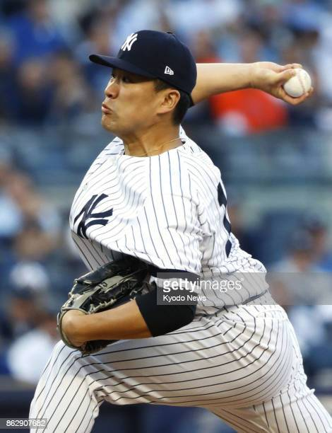 New York Yankees Masahiro Tanaka starts for the American League Championship Series Game 5 against the Houston Astros in New York on Oct 18 2017...
