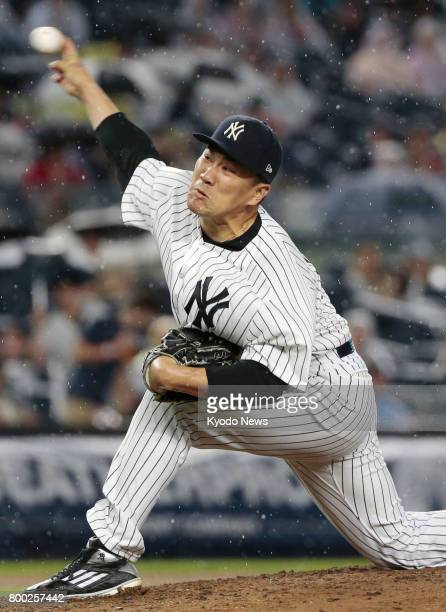 New York Yankees pitcher Masahiro Tanaka starts a game against the Texas Rangers at Yankee Stadium in New York on June 23 2017 Tanaka allowed three...