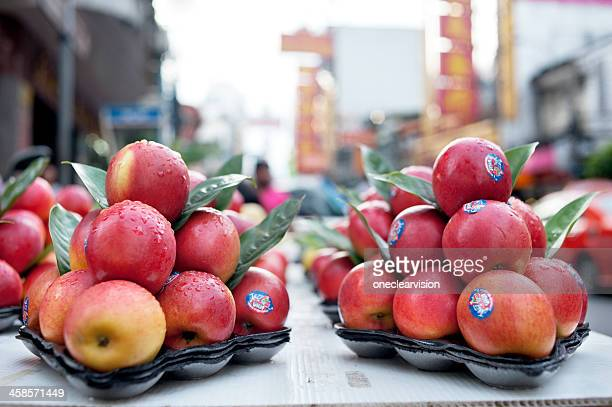New Zealand Apples
