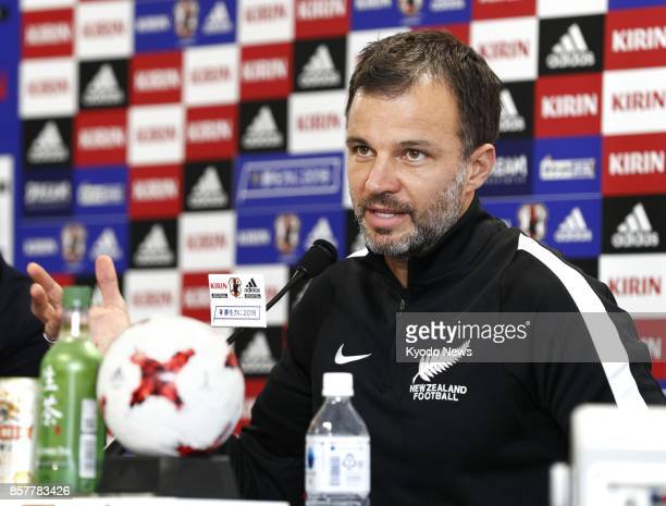 New Zealand coach Anthony Hudson speaks at a news conference at Toyota Stadium in Aichi Prefecture central Japan on Oct 5 ahead of an international...