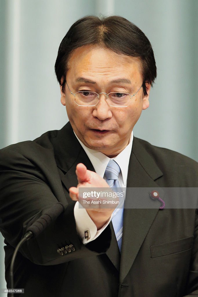 Newly appointed Defense minister, minister in charge of security legislation <a gi-track='captionPersonalityLinkClicked' href=/galleries/search?phrase=Akinori+Eto&family=editorial&specificpeople=5129797 ng-click='$event.stopPropagation()'>Akinori Eto</a> speaks at a press conference after the new cabinet members of Prime Minister Shinzo Abe is announced at prime minister's official residence on September 3, 2014 in Tokyo, Japan. Abe's reshuffled cabinet of 18 members includes 12 new faces and five female ministers.