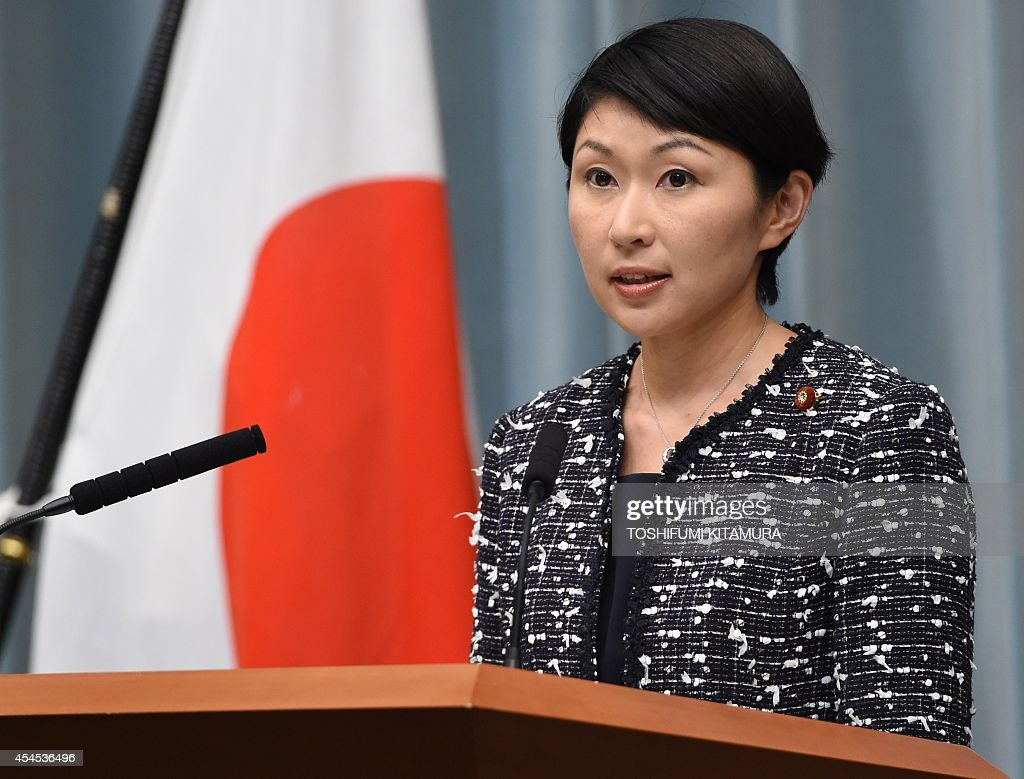 Newly appointed Japanese Economy, Trade and Industry Minister Yuko Obuchi speaks during her press conference at the prime minister's official residence in Tokyo on September 3, 2014. Japanese Prime Minister Shinzo Abe named five female cabinet ministers on September 3, leading by example in a country which economists say must make better use of its highly-educated but underemployed women.