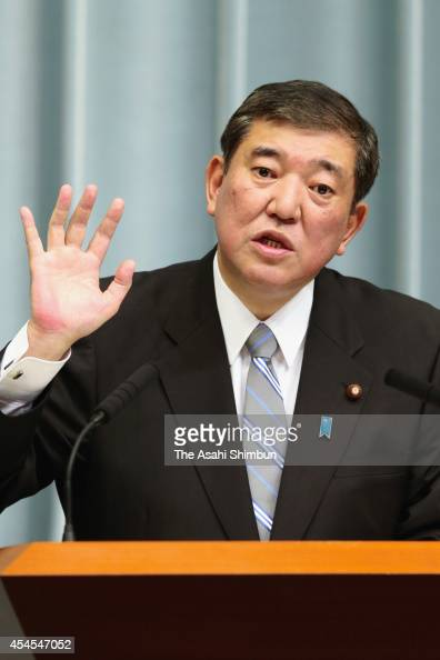 Newly appointed Minister in charge of Regional Revitalization Shigeru Ishiba speaks at a press conference after the new cabinet members of Prime...