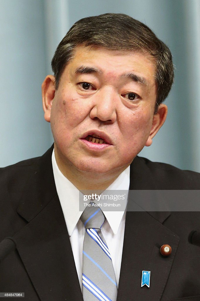 Newly appointed Minister in charge of Regional Revitalization <a gi-track='captionPersonalityLinkClicked' href=/galleries/search?phrase=Shigeru+Ishiba&family=editorial&specificpeople=2921096 ng-click='$event.stopPropagation()'>Shigeru Ishiba</a> speaks at a press conference after the new cabinet members of Prime Minister Shinzo Abe is announced at prime minister's official residence on September 3, 2014 in Tokyo, Japan. Abe's reshuffled cabinet of 18 members includes 12 new faces and five female ministers.