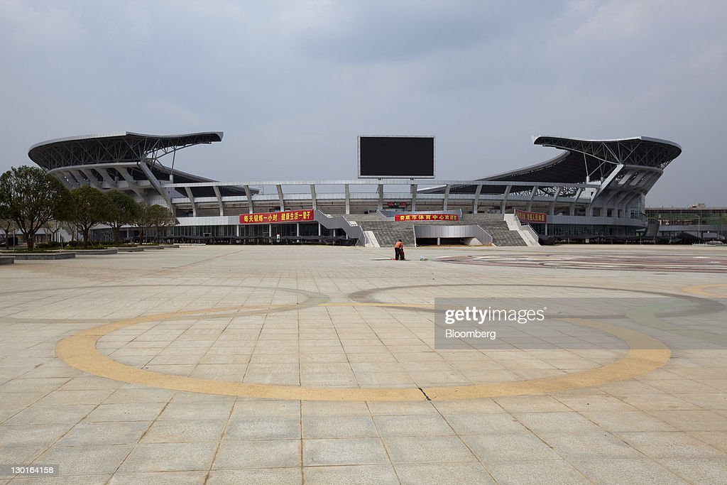 Loudi China  city photo : newly constructed stadium stands in Loudi, Hunan Province, China, on ...