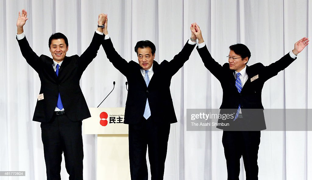 Newly elected Democratic Party President Katsuya Okada (C) make banzai cheers with candidates Goshi Hosono (L) and Akira Nagatsuma (R) on January 18, 2015 in Tokyo, Japan. The party presidential election was held after Banri Kaieda stepped down from the post after losing his seat in the December 14 Lower House general election. Okada, whose term will expire in September 2017, will be tasked with resurrecting the DPJ, which has been struggling since it lost power to the Liberal Democratic Party in 2012.
