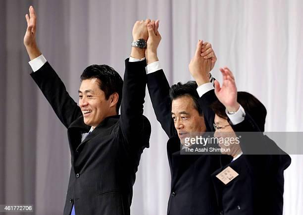 Newly elected Democratic Party President Katsuya Okada make banzai cheers with candidates Goshi Hosono and Akira Nagatsuma on January 18 2015 in...