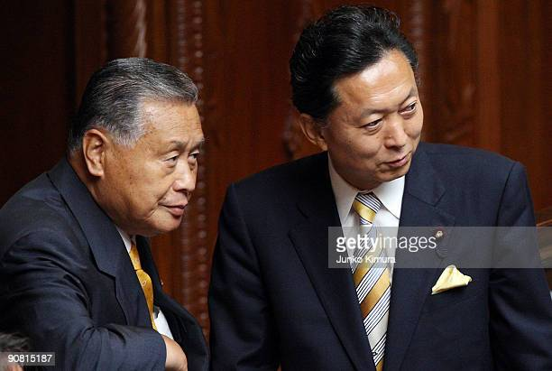 Newly elected Japanese Prime Minister Yukio Hatoyama and Yoshiro Mori former Prime Minister and member of the lower house chat during the lower house...