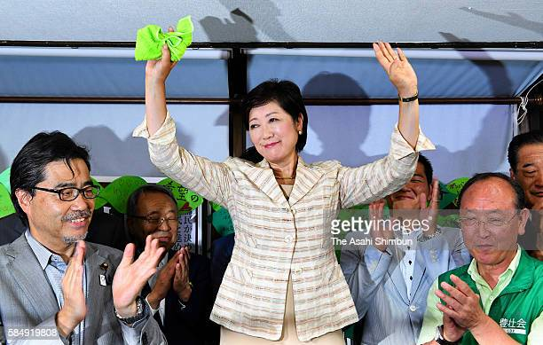 Newly elected Tokyo Governor Yuriko Koike celebrates with her supporters on July 31 2016 in Tokyo Japan Yuriko Koike a conservative former defence...