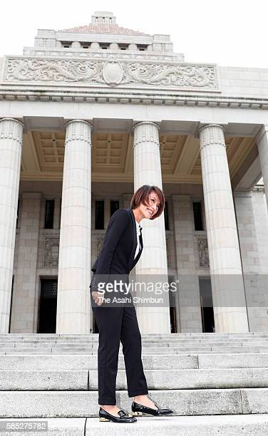 Newly elected upper house lawmaker Eriko Imai is seen as the 191st Diet session begins at the diet building on August 1 2016 in Tokyo Japan