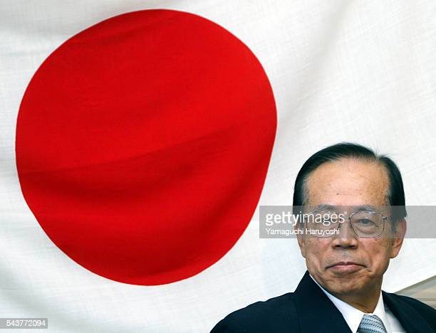 Newlyappointed Japanese Prime Minister Yasuo Fukuda president of the Liberal Democratic Party attends the party's general meeting at the lower house...