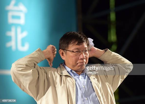 Newlyelected independent Taipei mayor Ko Wenje gestures after winning the Taipei mayoral elections in Taipei on November 29 2014 Taiwan's premier...