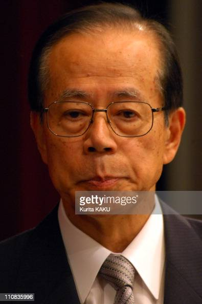 News Conference Japan'S New Prime Minister Yasuo Fukuda At Prime Minister Official Residence In Tokyo Japan On September 25 2007 News Conference...