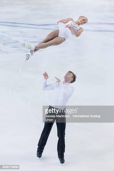 Nica Digerness and Danny Neudecker of the United States compete during the Junior Pairs Free Skating on day two of the ISU Junior Grand Prix of...