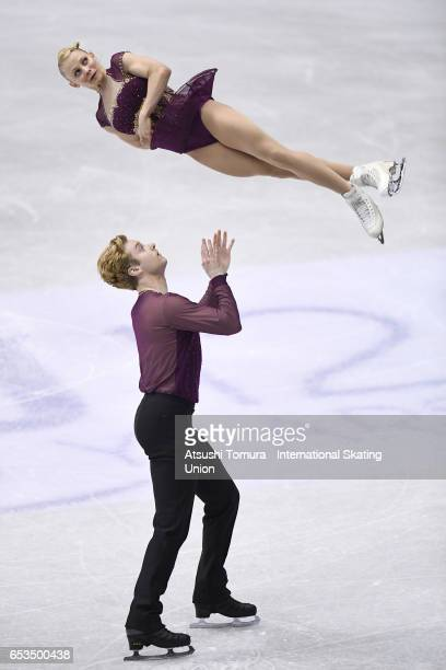 Nica Digerness and Danny Neudecker of the USA compete in the Junior Pairs Short Program during the 1st day of the World Junior Figure Skating...