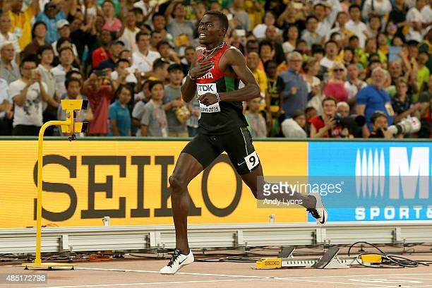 Nicholas Bett of Kenya crosses the finish line to win gold in the Men's 400 metres hurdles final during day four of the 15th IAAF World Athletics...