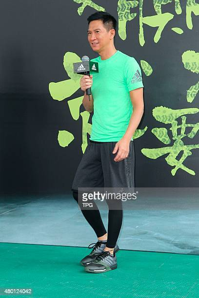 Nick Cheung attend the activity of Adidas Men's Training on 09th July 2015 in Hongkong China
