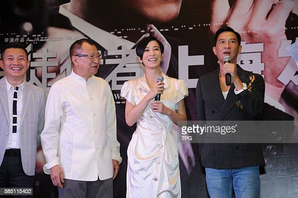 Nick Cheung attends the press conference to promote Line Walker on 01th August 2016 in Shanghai China