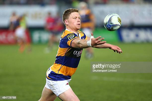 Nick Evemy of Bay of Plenty juggles the ball during the ITM Cup match between the Tasman Makos and Bay of Plenty at Trafalgar Park on August 21 2015...