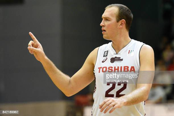 Nick Fazekas of the Kawasaki Brave Thunders reacts during the BLeague Kanto Early Cup 3rd place match between Kawasaki Brave Thunders and Tochigi...