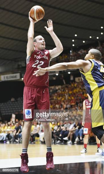 Nick Fazekas shoots during the first quarter of the Kawasaki Brave Thunders' 8579 loss to the Tochigi Brex in the onegame final of the inaugural...